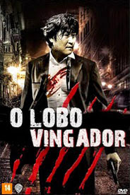 O Lobo Vingador - DVDRip Dublado