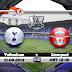 مشاهدة مباراة توتنهام هوتسبير وليفربول بث مباشر بي أن سبورت Tottenham Hotspur vs Liverpool