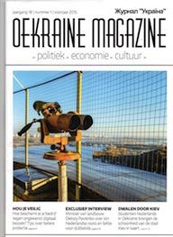 Voorjaarsnummer Oekraïne Magazine