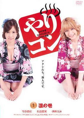 Yarisugi Companion To Atashi Monogatari (2011)