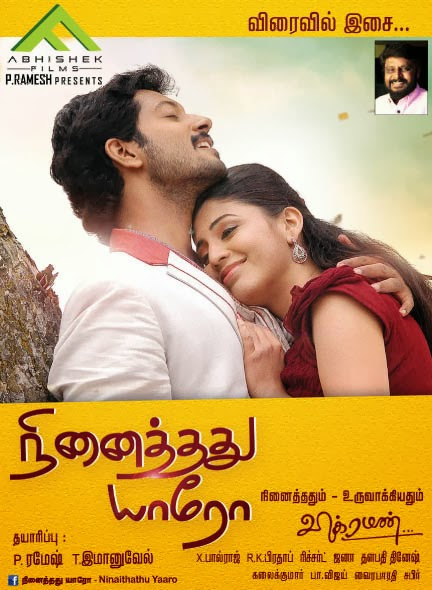 Ninaithathu Yaaro (2014) MSK Watch Tamil Movie Online