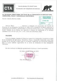 Solicitamos el listado o listados de efectivos reales de la Delegación Territorial en Cádiz de la C