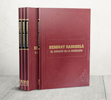 Nuevo libro Besorat HaGueula