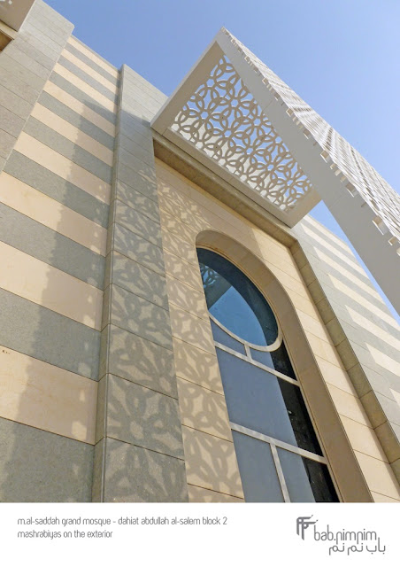 Confashions from kuwait dear confashion more from the for Mosque exterior design