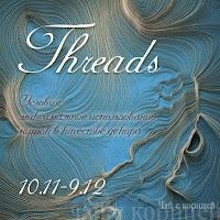 http://scrap-tea.blogspot.ru/2015/11/threads.html