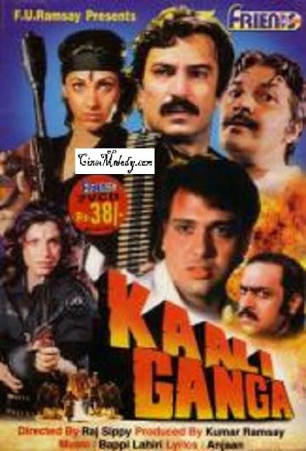Kali Ganga  1990