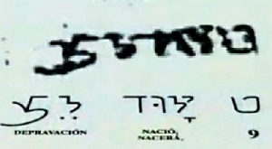 mensaje hebreo Iztaccihuatl
