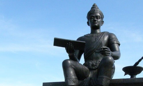 a biography of king ramkhamhaeng or rama the valiant At a camp nearby forres, duncan, the king of scotland, asks a soldier to describe the battle against the irish army he describes how the valiant macbeth and banquo fought with courage and managed to defeat the irish army led by the rebel macdonald.