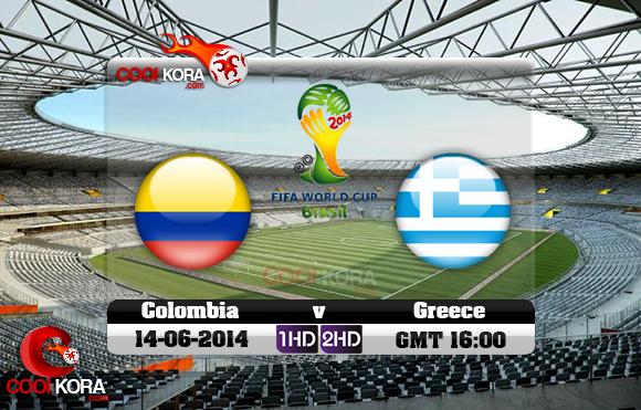 مشاهدة مباراة كولومبيا واليونان بث مباشر 14-6-2014 علي بي أن سبورت كأس العالم Colombia vs Greece