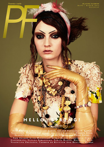 Playing Fashion Magazine March 2012