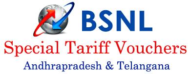 AP & Telangana BSNL Prepaid Special Tariff Vouchers - STVs