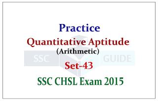 Practice Aptitude Questions (Arithmetic)