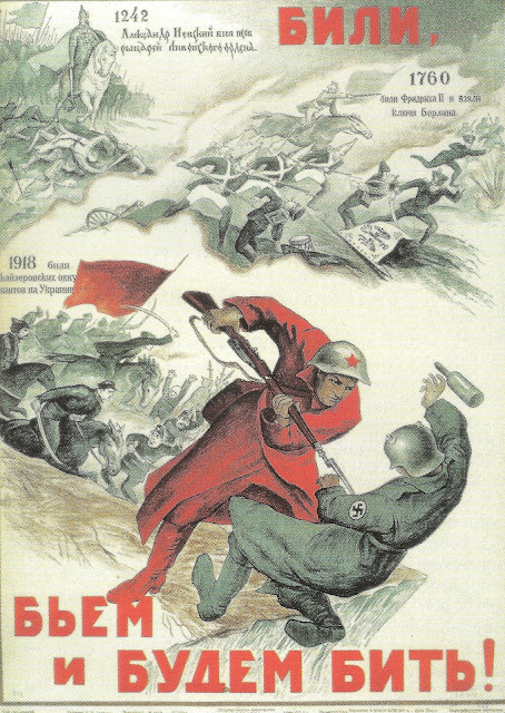 the fascist revolution during world war ii World war ii: the fall of nazi germany  (this entry is part 17 of a weekly 20-part retrospective of world war ii  a heavily armed german soldier carries ammunition boxes forward during the.
