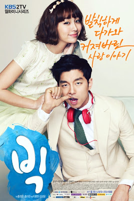 Big, New Korean Drama 2012