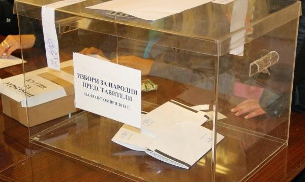 Осем партии влизат в новия парламент,  при 87% обработени протоколи