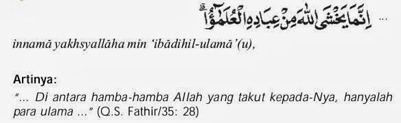 Agama Islam Kelas 9 Bab 2 Kewajiban Menuntut Ilmu