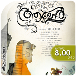 Amen: Chithravishesham Rating [8.00/10]