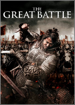 535389 - The Great Battle
