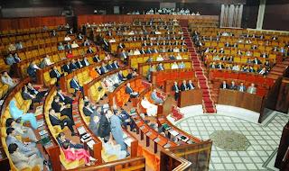البرلمان المغربي live