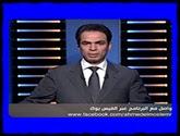 - - برنامج الطبعة الأولى مع أحمد المسلمانى حلقة الأربعاء 24-8-2016