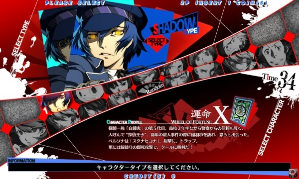 p4 The Ultimax Ultra Suplex Hold