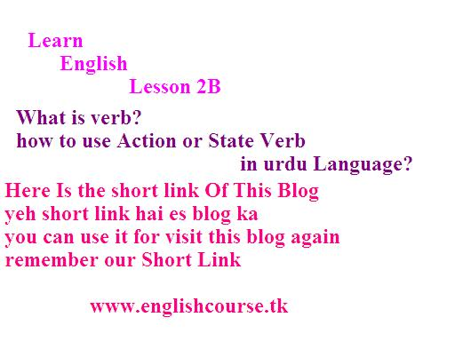 Urdu To English Dictionary - اردو ٹو انگلش ڈکشنری