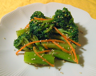 Plate of Broccoli Oshitashi