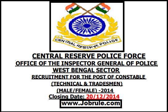 CRPF Latest Constable (Technical/Tradesman) Recruitment 2014/2015 | CRPF West Bengal Sector Latest Constable Job Advertisement
