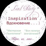 """Галерея """"Вдохновение"""""""