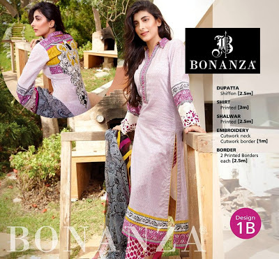 Three Piece Embroidered Neckline Salwar Kameez With Shiffon Dubatta