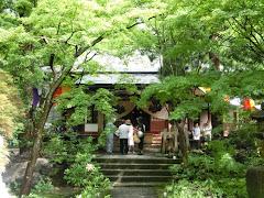 覚園寺愛染堂