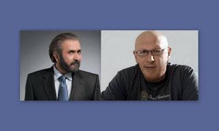 vma,Λαζόπουλος,Παπαδόπουλος,gossip