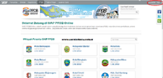 http://www.caraterbaru.web.id/2015/06/cara-mendaftar-mandiri-siswa-baru-siap.html