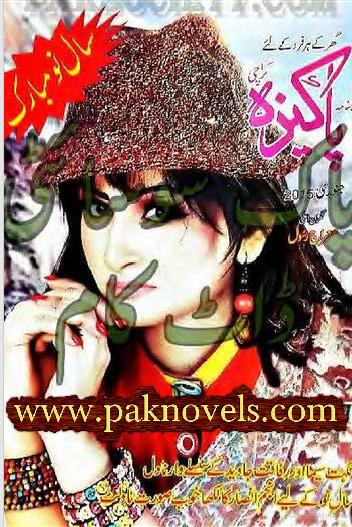 !FULL! Pakeeza Digest January 2018 Free Download Untitledfgf