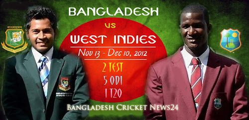 Bangladesh Vs West Indies match Schedule 2012 | Ban Vs WI 2 Test, 5 ODI & 1 T20 Schedule & Warm-up match with Date and time