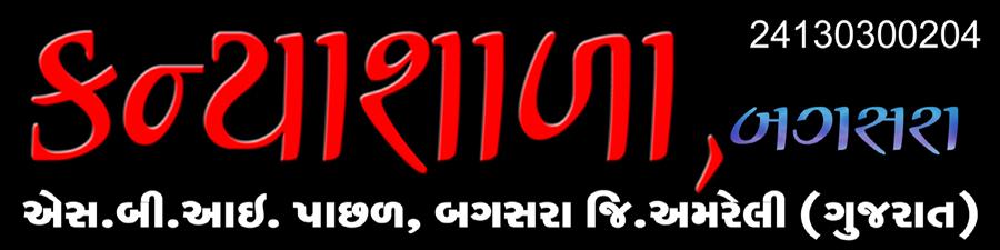 kanyashala, bagasara