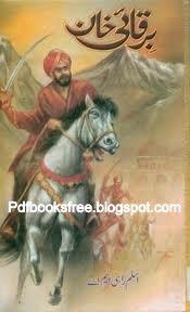 Burqai Khan History Novel pdf