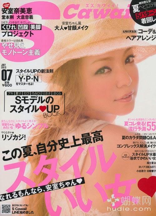 Scawaii (エスカワイイ) July 2013 Namie Amuro 安室奈美恵