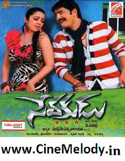 Sevakudu Telugu Mp3 Songs Free  Download -2012
