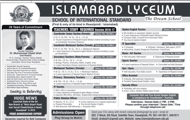 Teachers Jobs at Islamabad Lyceum School for different subjects