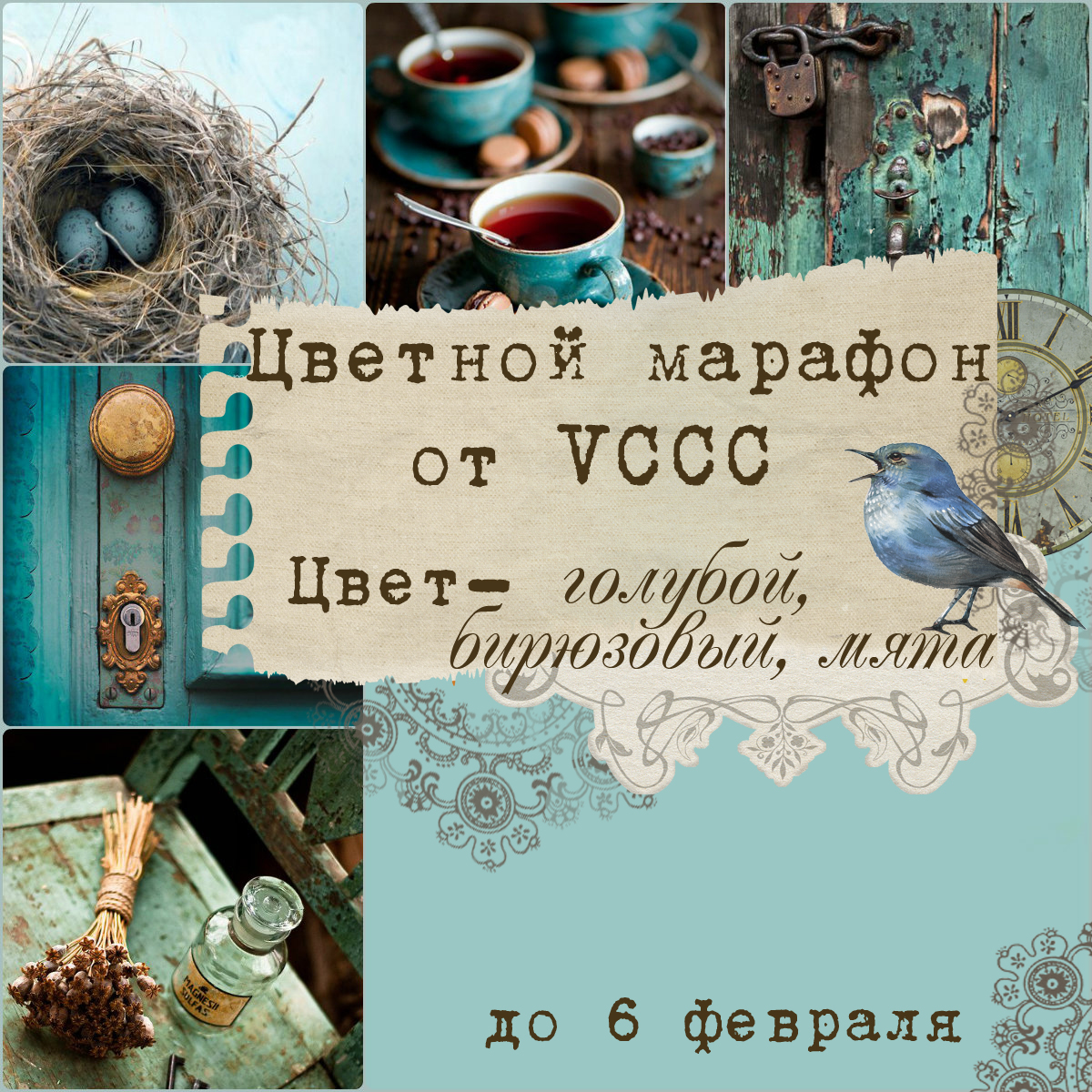 http://vintagecafecard.blogspot.com/2015/01/2_28.html