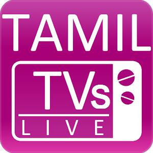 Tamil TVs