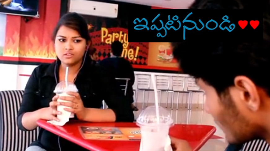 IPPATINUNDI TELUGU SHORT FILM BY K TARUN