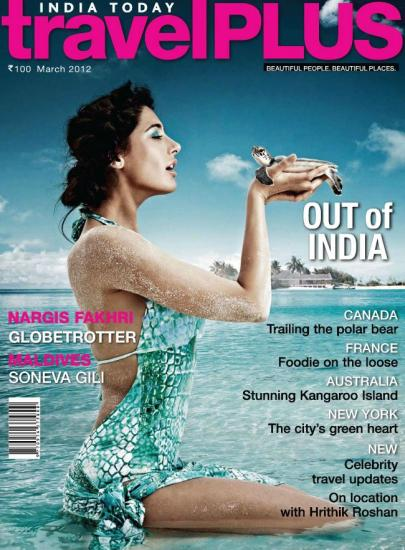 - Nargis Fakhri on the cover of India Today Travel Plus