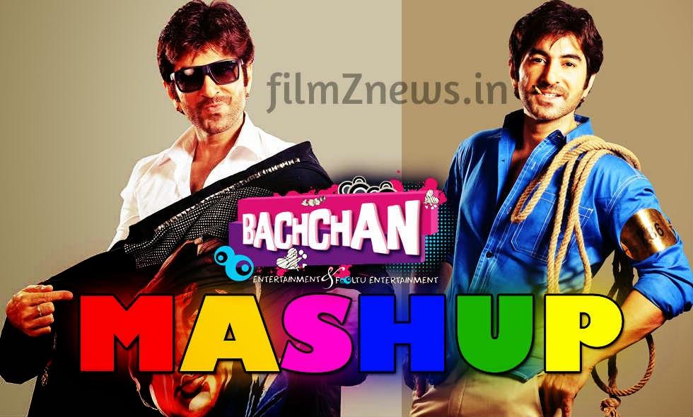 Bachchan Mashup from Bachchan (2014) Bengali Movie