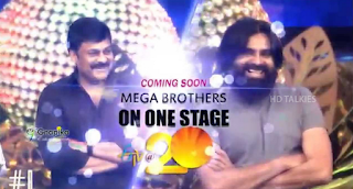 Pawan Kalyan & Chiranjeevi On One Stage  ||  ETV 20 Years Exclusive, pawan kalyan, chiranjivi, onstage