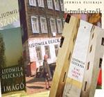 Ulickaja könyvek nyeremény