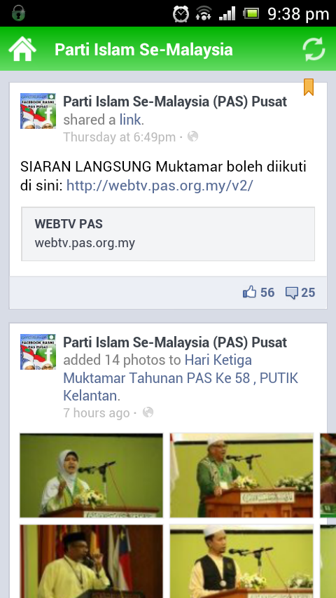 10 Facebook PAS PAS Lancar Aplikasi Android Touch `n Get (TnG)