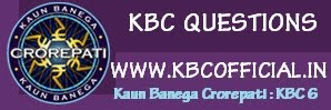 Kaun Banega Crorepati Questions (KBC 8) : Registration Questions