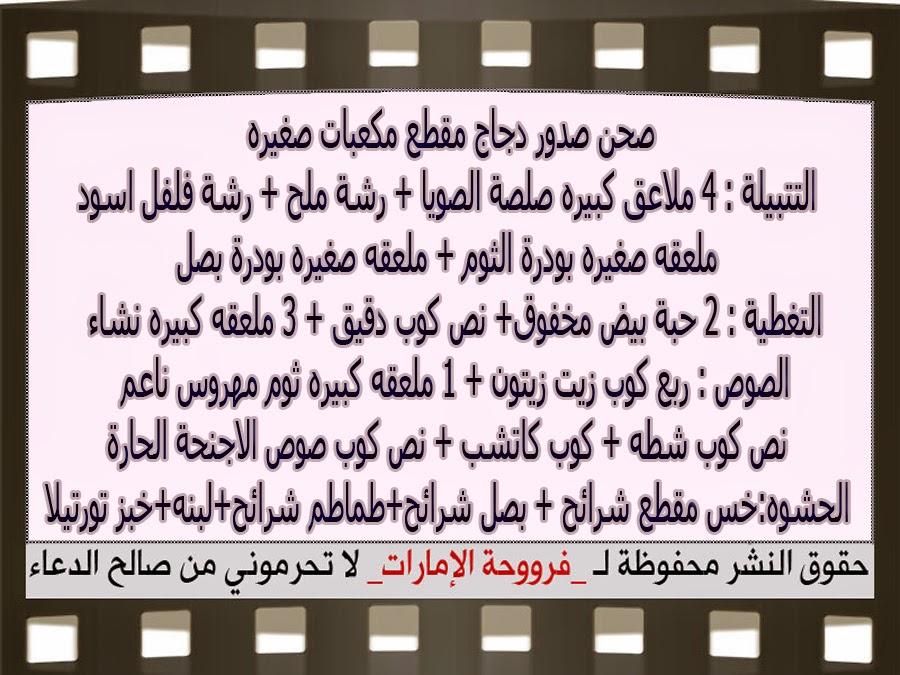 http://3.bp.blogspot.com/-x13BNnj7fBM/VT-n6Ei4rgI/AAAAAAAALRA/K56adxBPvwE/s1600/3.jpg